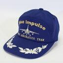 練習機T-4 BlueImpulse ブルーインパルス 青(ブルー) 航空自衛隊アポロキャップ(帽子) 自衛隊売店PX限定グッズ(DM便不可・ネコポス不可)
