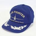 航空自衛隊アポロキャップ(帽子) 戦闘機F-2A FIGHTER/ファイター 青/ブルー 自衛隊グッズ/ミリタリー/cap/売店PX限定品(DM便不可・ネコポス不可)