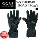 GORE BIKE WEAR WINDSTOPPER(R) ROAD WS THERMO Gloves ゴアバイクウェア ウインドストッパー(R) ロードWSサーモグローブ GROADC990【正規品】【自転車】【ロードサイクリング】【防寒】【防風】【手袋】【あす楽】(DM便不可・ネコポス不可)