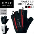 GORE BIKE WEAR POWER2.0 Gloves ゴアバイクウェア パワー2.0グローブ GSPOWE990/GSPOWE993/GSPOWE010【正規品】【自転車】【ロードバイク】【サイクリング】【手袋】【あす楽】(DM便可能・ネコポス可能:1双まで)