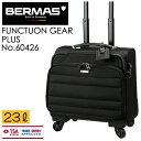 BERMAS FUNCTION GEAR PLUS 60426 バーマス キャリーケース ファンクションギア 横型4輪キャリーバッグ ビジネスキャリー 機内持ち...