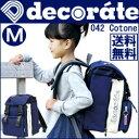 デコレート リュック キッズ スクールバッグ decorate DMS-042 Cotone キャンバス生地 Mサイズ(20L) ネイビー(紺) 男の子/女の子/キッ…
