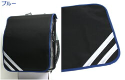 撥水ランドセルカバー男の子反射テープ付きMサイズ黒無地×コンビカラー日本製ランドセルカバーA4クリアファイル対応サイズDM便(メール便)のみ送料無料