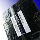 佐賀有明海産焼き海苔(第一回入札品)一等級はねだし 全形50枚入【RCP】