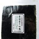 青混香り一番焼き海苔 千葉産全形10枚入【RCP】