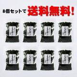 【海苔】業務用裁ち落とし焼もみのり60g袋入×8個【smtb-t】【RCP】【マラソン201408送料込み】