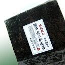 瀬戸内の新海苔【はねだし】全形50枚入【RCP】