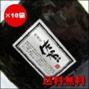 【新のり】初摘み焼海苔 佐賀 推等級全形10枚入×10袋【smtb-t】【RCP】