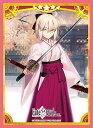 【新品】ブロッコリーキャラクタースリーブ Fate/Grand Order セイバー 沖田総司 パック ブロッコリー