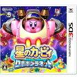 【新品】星のカービィ ロボボプラネット 3DS ゲームソフト