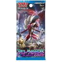 ポケモンカードゲーム サン ムーン 拡張パック アローラの月光 単品パックランダム5枚入り Pokemon Card Game