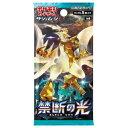 ポケモンカードゲーム サン ムーン 拡張パック 禁断の光 単品パックランダム5枚入り Pokemon Card Game