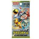 新品 ポケモンカードゲーム サン ムーン 強化拡張パック ドラゴンストーム 単品パックランダム5枚入り Pokemon Card Game