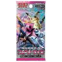 ポケモンカードゲーム サン ムーン 拡張パック フェアリーライズ 単品パックランダム5枚入り Pokemon Card Game