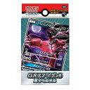 ポケモンカードゲーム サン ムーン「GXスタートデッキ イベルタル」 Pokemon Card Game Yveltal