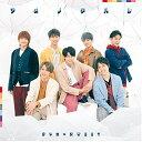 アメノチハレ (初回盤B) (CD DVD-B) (特典なし) ジャニーズWEST CD DVD