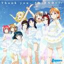 新品 ラブライブ!サンシャイン Aqours 4th LoveLive Sailing to the Sunshine テーマソング「Thank you, FRIENDS 」 CD 東京ドーム
