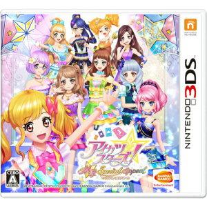 【新品/送料無料】アイカツスターズ! Myスペシャルアピール - 3DS 初回封入特典あり
