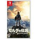 新品/送料無料 ゼルダの伝説 ブレス オブ ザ ワイルド Nintendo Switch 任天堂ソフト ニンテンドースイッチ