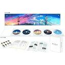 新品 「君の名は。」Blu-rayコレクターズ・エディション 4K Ultra HD Blu-ray同梱5枚組 (初回生産限定) 新海誠、神木隆之介、上白石萌音、成田凌、田中将賀