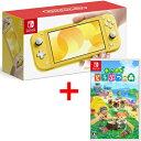新品/送料無料 Nintendo Switch Lite イエロー+あつまれ どうぶつの森 Switch 任天堂スイッチ本体
