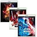 新品/送料無料 スターウォーズ STAR WARS ブルーレイ+DVD+デジタルコピー BOX セット 初回生産限定 全巻 全話 エピソード 7 8 9