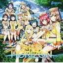 新品/送料無料 Aqours 4th Single 未体験HORIZON CD+Blu-ray ラブライブ!サンシャイン!!