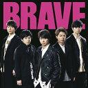 新品/送料無料 BRAVE 初回限定盤 CD+Blu-ray 嵐 日本テレビ系ラグビー2019 イメージソング