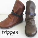 【代引き手数料・送料無料】【再販】TRIPPEN(トリッペン)/BOMB3WAYで使えるショートブーツ