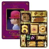 手土産から贈り物まで一年中使えるギフトチボリーナ クッキー詰め合わせピンクの帽子