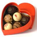 ドイツの名門チョコレート企業、ドライマイスターのチョコレートです!大事な方への贈り物にオススメです!バレンタインで大人気!ドイツの極上チョコレートドライマイスター レッドハート(スモール)