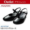 【アウトレット】【AKAISHI公式通販】アーチフィッター123スリングウェッジやわらかに曲がるつま先で足が自在に動く履き心地!ビジネスにもお出かけにも使える!