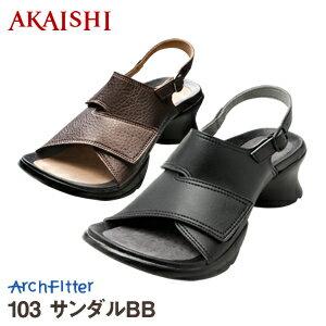 http://thumbnail.image.rakuten.co.jp/@0 ...