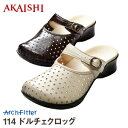 Sabot clog ★ AKAISHI formula mail order [smtb-s] of the arch fitter 114 dollars Che clog ★ fashion