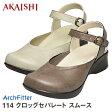 ショッピング商品 【送料無料】【新商品】【AKAISHI公式通販】アーチフィッター114クロッグセパレートスムース暖かい季節の足もとにぴったりの雰囲気。人気のふわとろクロッグ新デザイン【P06Dec14】