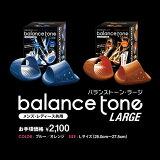 【メーカー公式】Blance Tone LARGE バランストーンラージ 美脚・O脚補正【P06Dec14】