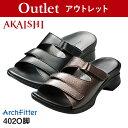 【アウトレット】【返品不可】【AKAISHI公式通販】アーチフィッター402O脚履くだけO脚