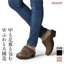 【新商品】【AKAISHI公式通販】アーチフィッター109ク...
