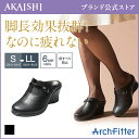 【予約:5月中旬頃順次出荷】【新商品】【AKAISHI公式