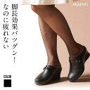 【新商品】【AKAISHI公式通販】アーチフィッター128クロッグラクに履けて上品に仕上がる!立ちっぱなしでも疲れ知らず!オフィスにもぴったり♪
