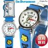 子供用腕時計のイメージ