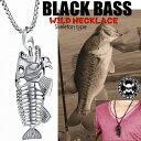 【メール便送料無料】ワイルド!ブラックバス・スカル/骨ネックレス【シルバー】black bass/魚