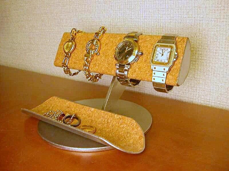 腕時計スタンド トレイ付き半円パイプ4本掛け腕時計スタンド