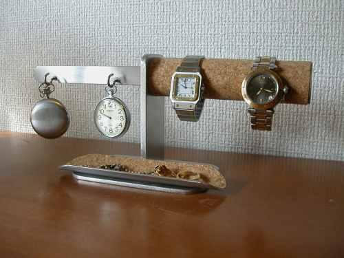 時計スタンド 懐中時計スタンド ダブルウォッチ&ダブル懐中時計ロングトレイバージョン DK1