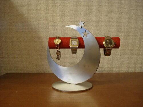 腕時計スタンド レッド飛び出す 腕時計スタンド スタンダード RAK5754