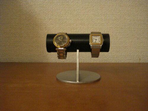ウォッチスタンド ブラック丸パイプコルク貼り小粒な腕時計スタンド パイプオールブラックコルク貼り RAK728