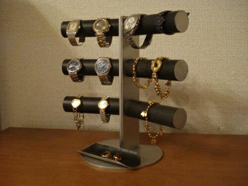腕時計スタンド ブラック12本掛け角度付きロングトレイスタンド RAK7008