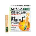 ロート抗菌目薬i(0.5mL*20本入)