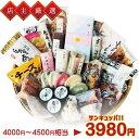 【鱗吉おまかせセット3,000円】小田�