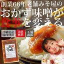 赤マルソウの沖縄豚肉みそお試し品(100gパック)[工場直送][肉みそ][豚味噌][にくみそ][ぶたみそ][油みそ][肉味噌][豚味噌][豚みそ]